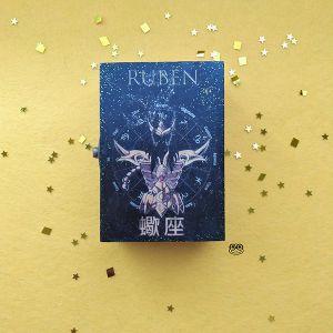 Caja Caballos del zodiaco personalizada